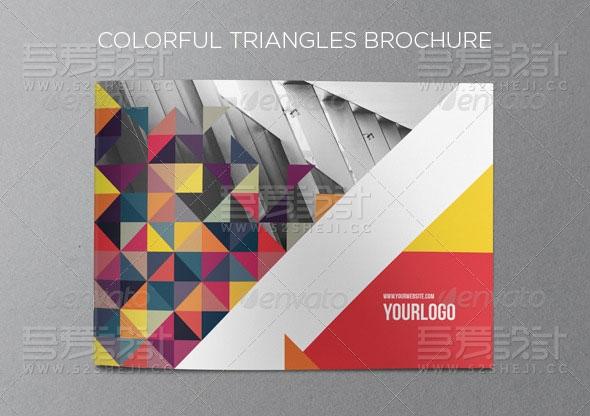 彩色三角形企业画册模板