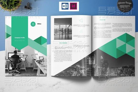 绿色高端大气企业画册模板