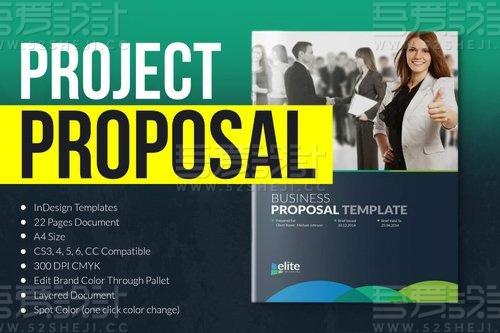 欧美风格企业宣传画册模板