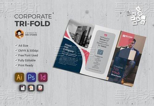 欧美风格企业创意三折页模板