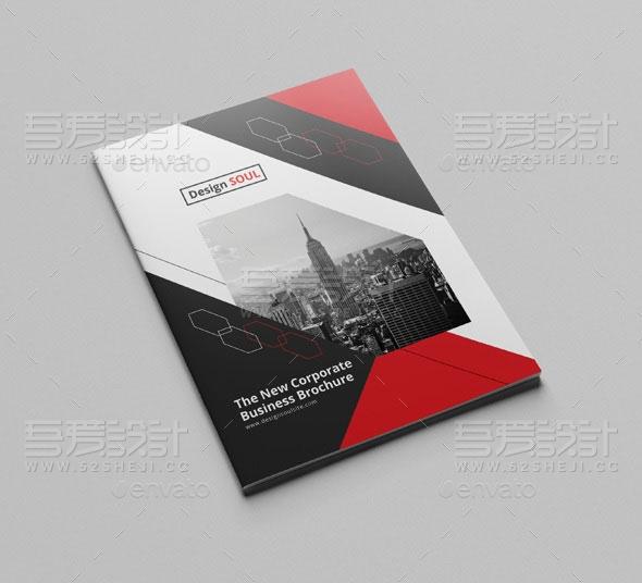 红色高端大气企业画册宣传模板