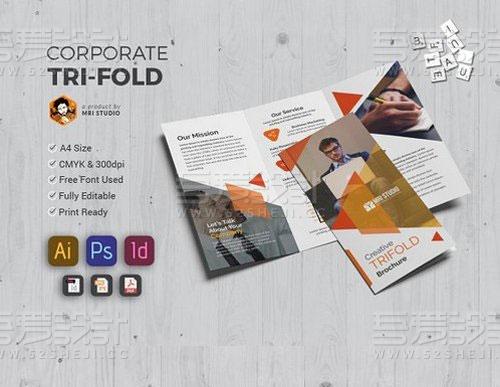 橙色创意企业通用三折页模板