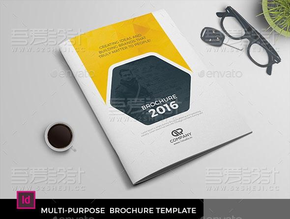 创意多用途企业画册模板