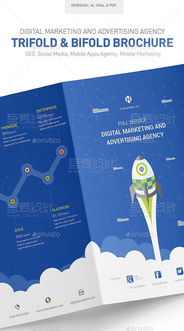 创意教育培训企业宣传三折页模板