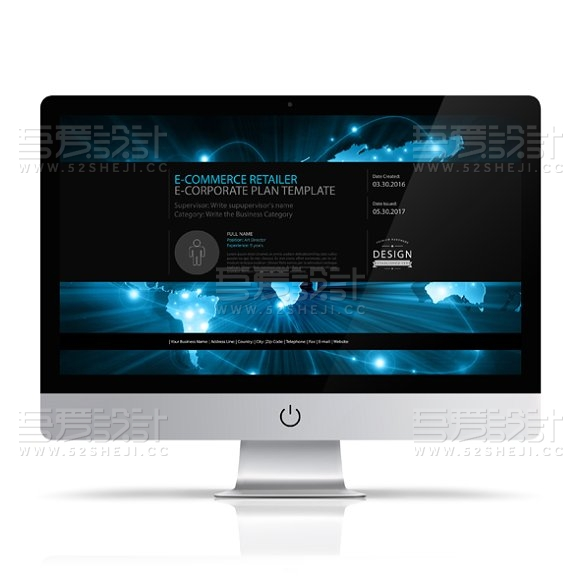 科技公司企业宣传画册模板