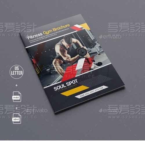 高端大气运动健身宣传画册模板