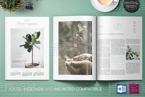 植物摄影画册模板