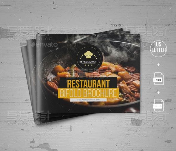 高端大气餐饮宣传画册模板