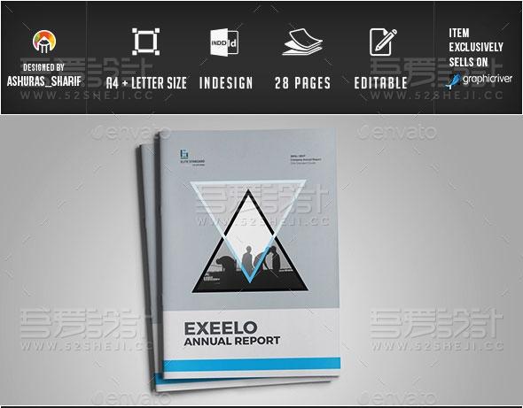 简约创意企业通用画册模板