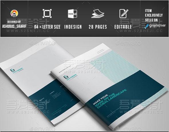 简约精美企业通用宣传画册模板