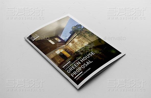 房地产介绍企业宣传画册模板