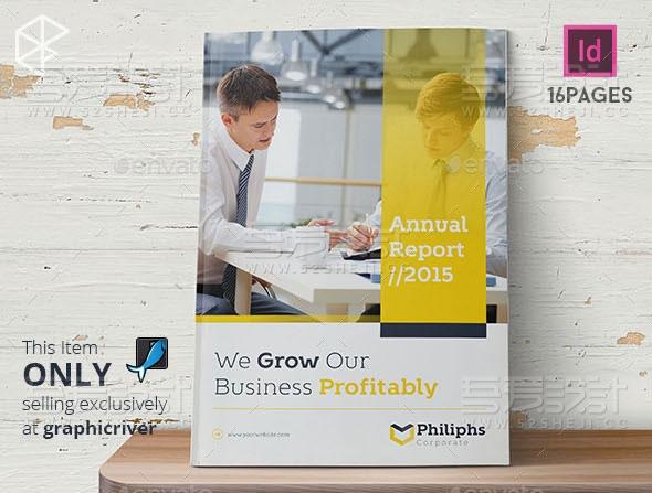 企业团队介绍企业宣传画册模板
