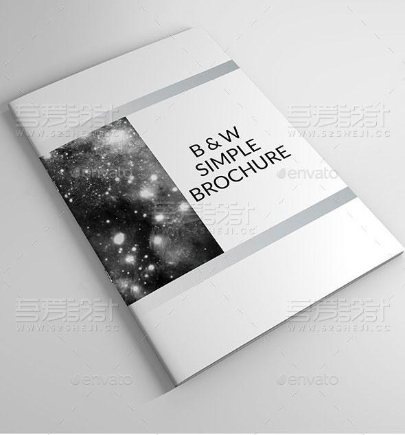 黑白灰简约企业宣传画册模板