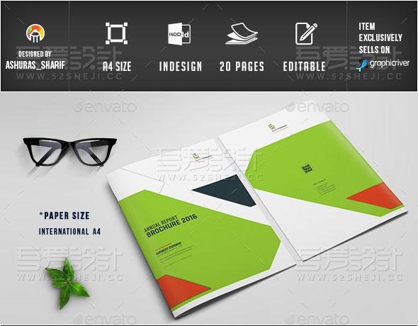 绿色简约风格企业宣传画册模板