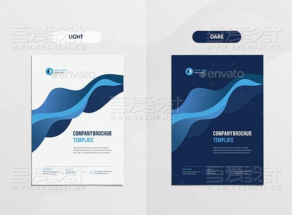 简约创意企业宣传画册模板