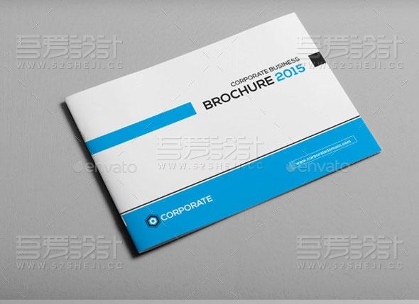 蓝色横板简约大气企业宣传画册模板