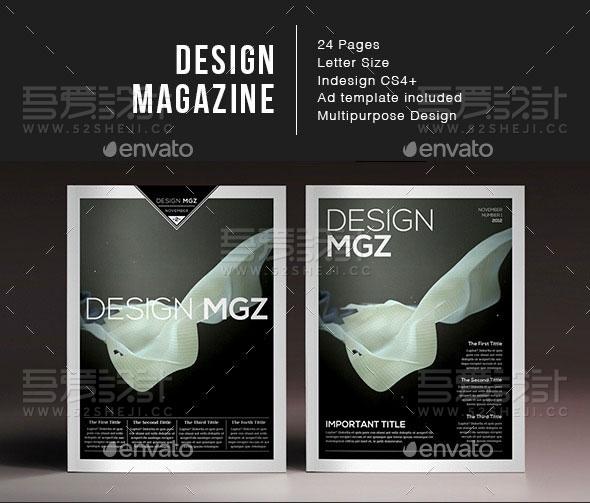 产品展示杂志宣传画册模板