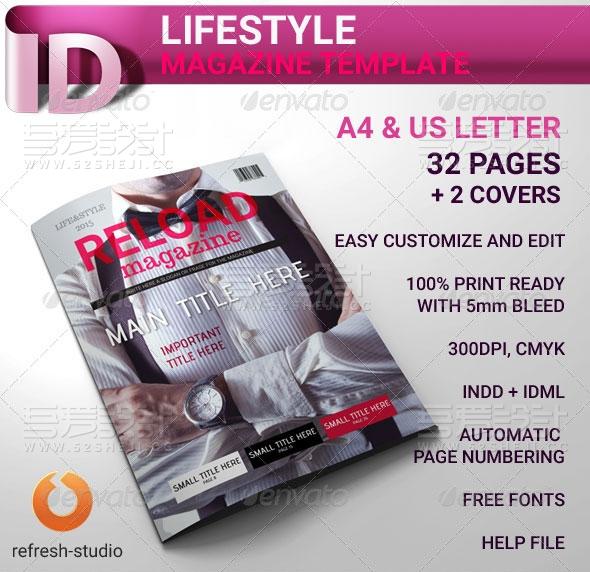 生活杂志宣传画册模板