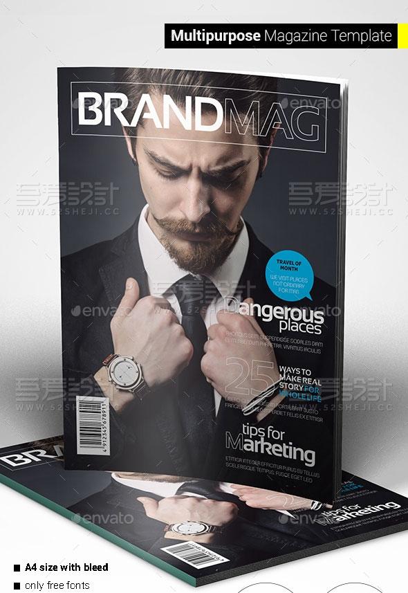 高端欧美风格杂志宣传画册模板