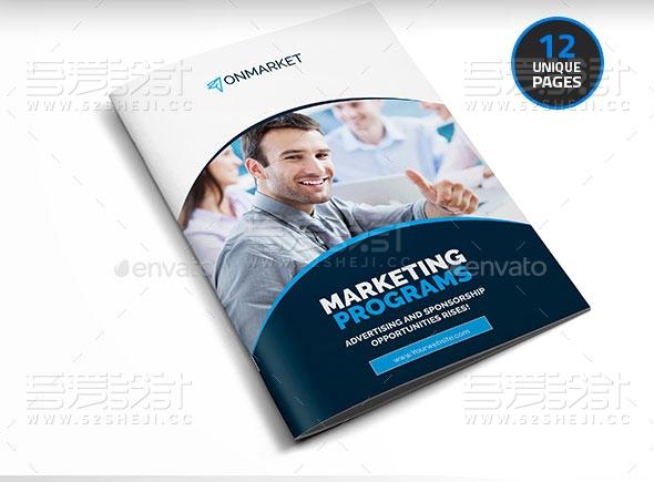 企业营销计划小册子画册模板