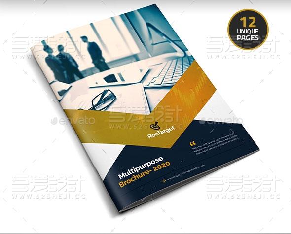 欧美时尚创意企业宣传画册模板