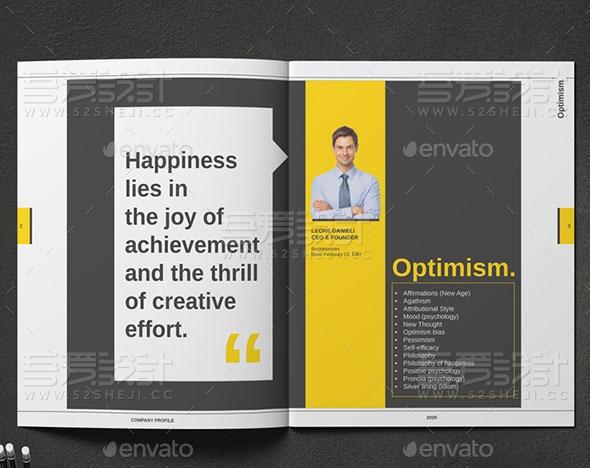 时尚创意公司简介企业宣传画册模板