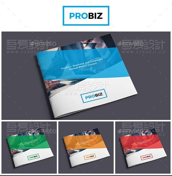 商业和企业年度报告企业宣传画册模板