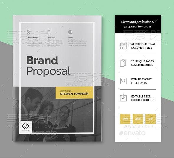 欧美风简约企业团队宣传画册模板