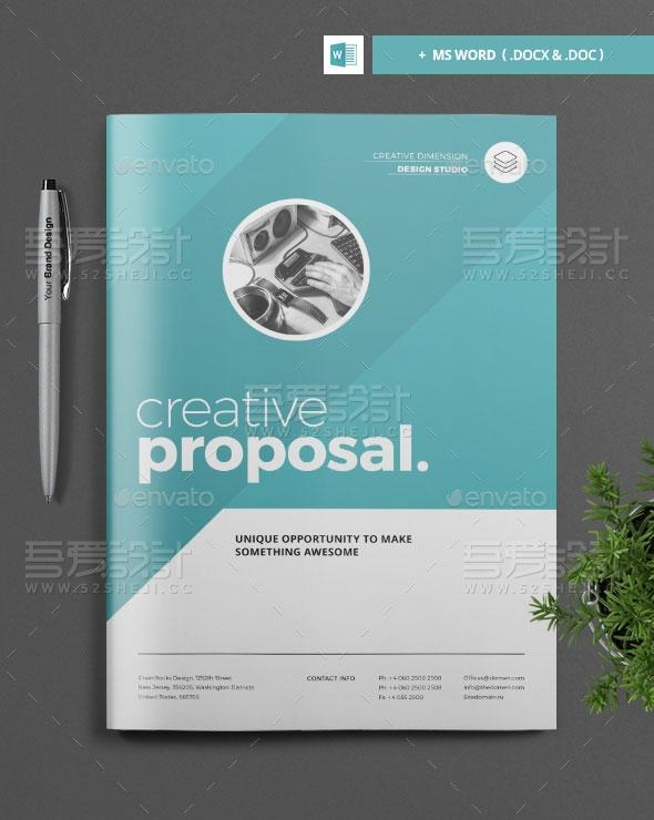 蓝绿色高端企业宣传画册模板