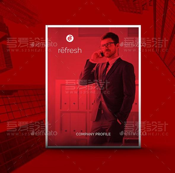 红色高端大气团队介绍企业宣传画册模板