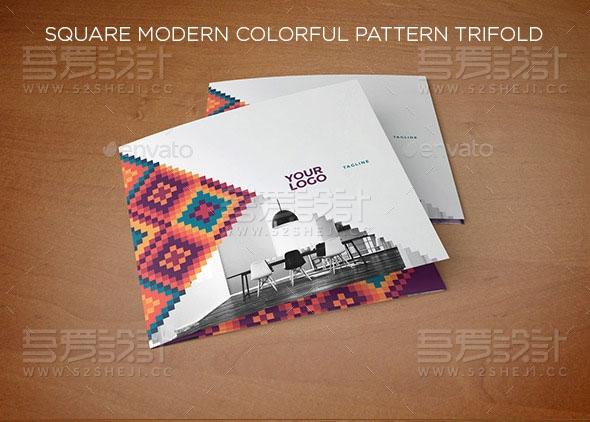 方形现代彩色图案三折页模板