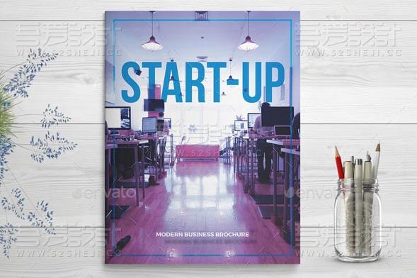 简约大气创业宣传画册模板
