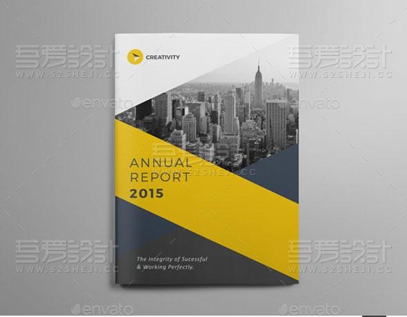 简约大气企业年度报告宣传画册模板