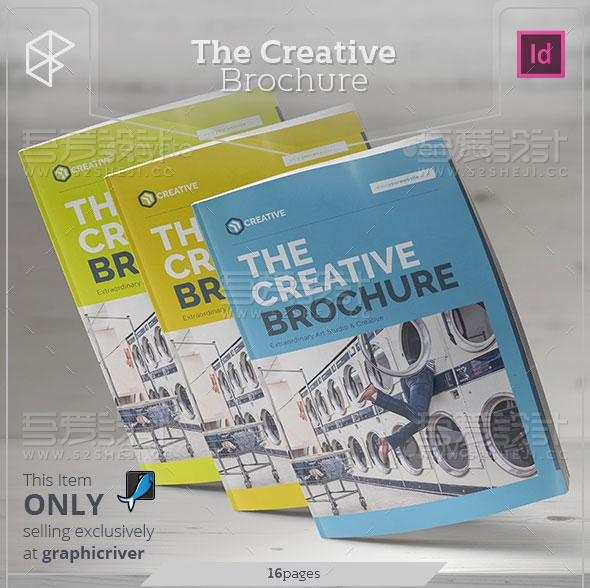 创意产品展示企业宣传画册模板