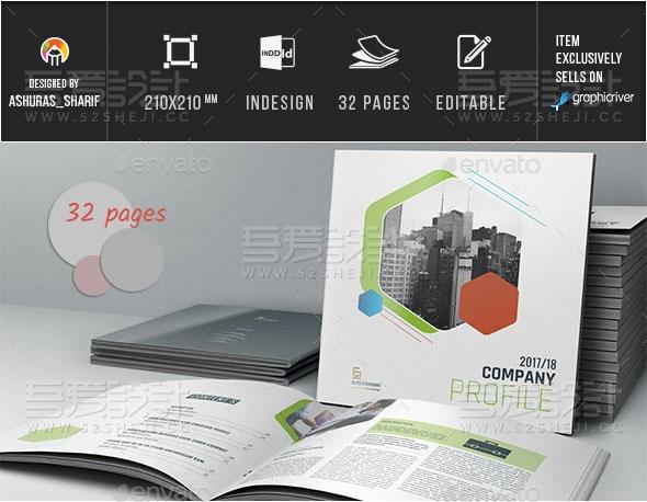 简约大气欧美风格企业宣传画册模板