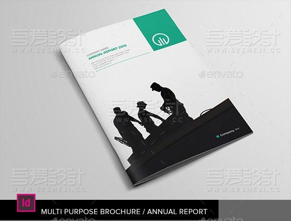 简约大气企业年度报告总结宣传画册模板