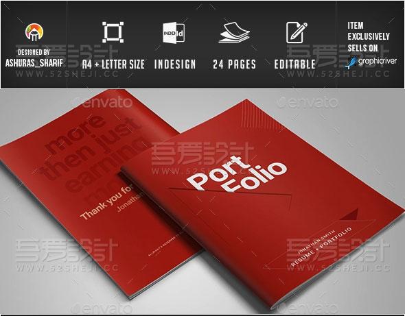 红色企业通用宣传画册模板