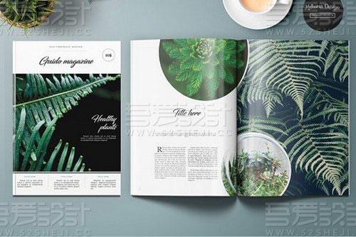 生态园植物摄影杂志画册模板