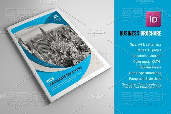 创意欧美风格企业宣传画册模板