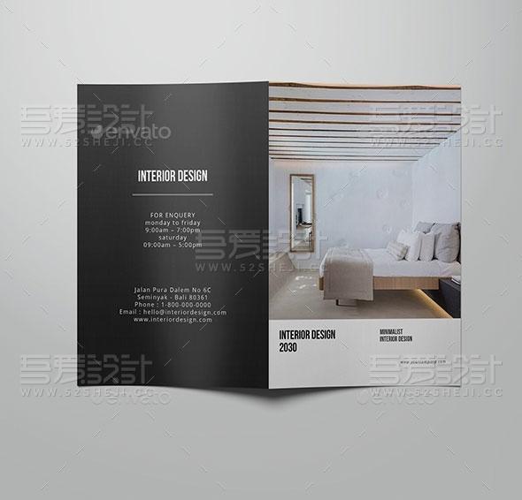 简约大气室内设计展示画册模板