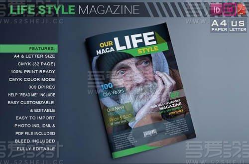 简约高端杂志宣传画册模板