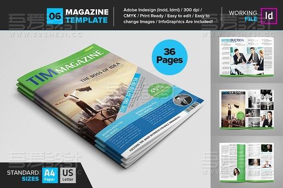 高端大气团队介绍杂志风格画册模板