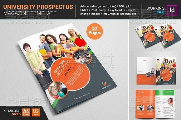 高端欧美风格团队介绍宣传画册模板
