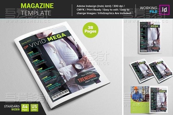 简约杂志风格产品展示宣传画册模板