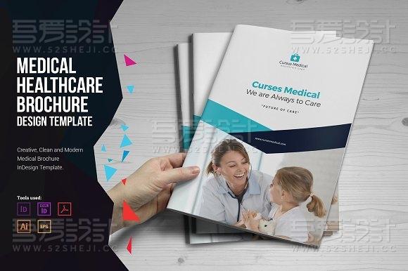简约欧美风格医疗行业宣传画册模板