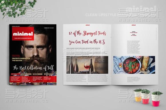 高端大气产品展示杂志宣传画册模板