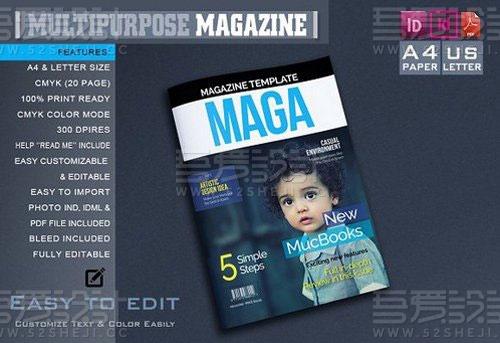 高端大气产品展示摄影写真杂志画册模板