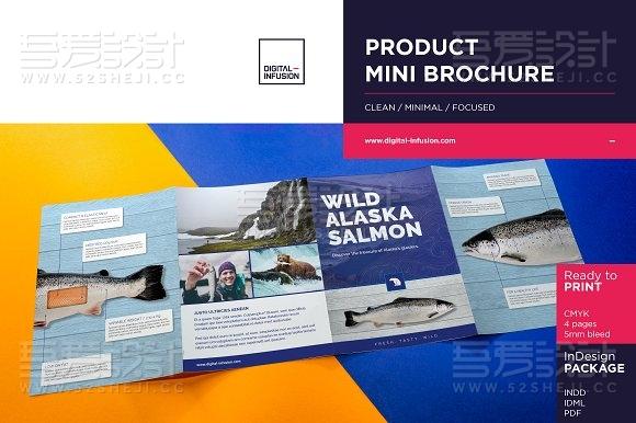 海产品展示三折页模板