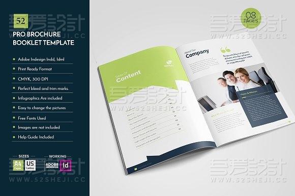 简约欧美风格企业宣传画册模板