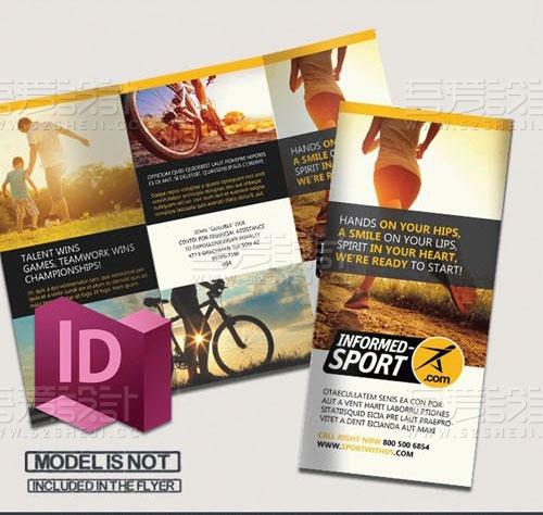 体育三折页小册子 INDD 模板